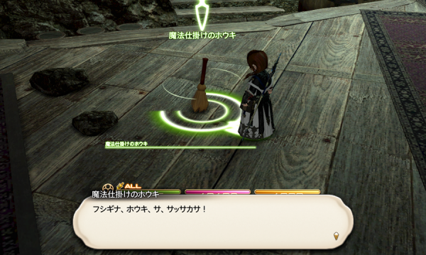 FF14_201509_40.png