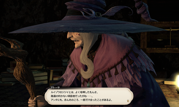 FF14_201509_41.png