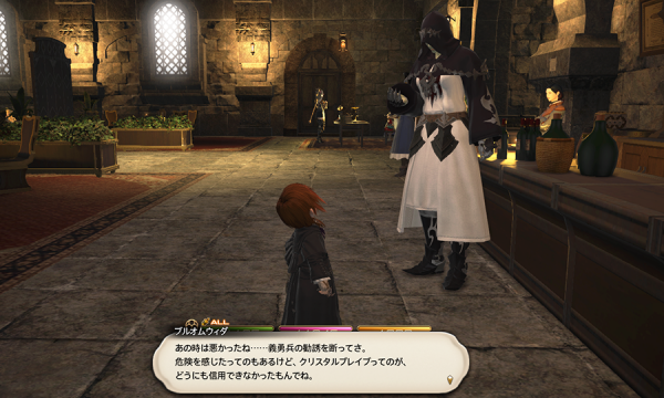 FF14_201509_42.png