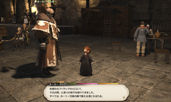 FF14_201509_43.png