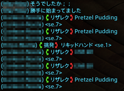 FF14_201509_46.png