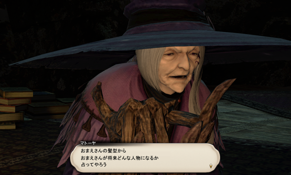 FF14_201509_50.png