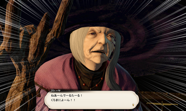 FF14_201509_51.png