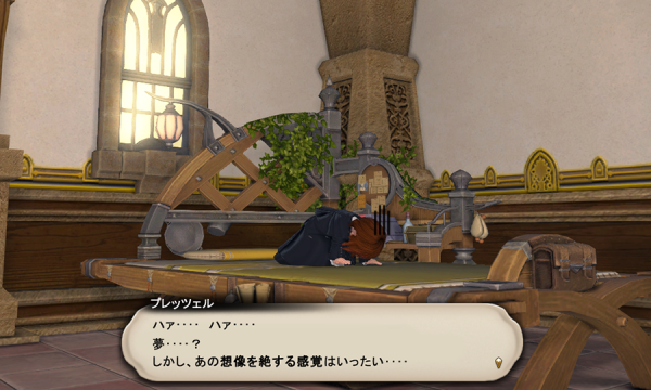 FF14_201509_53.png