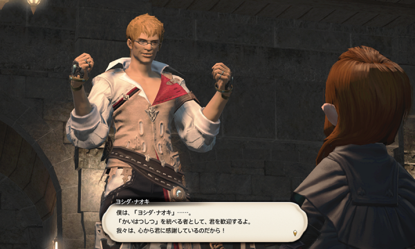 FF14_201510_10.png