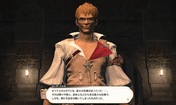 FF14_201510_16.png