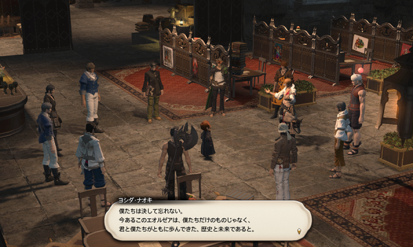 FF14_201510_17.png