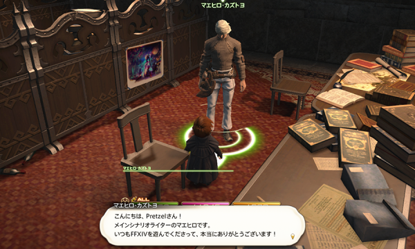 FF14_201510_35.png