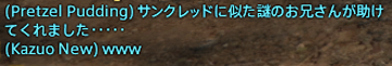 FF14_201510_43.png