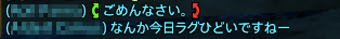 FF14_201510_62.png