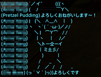 FF14_201510_63.png