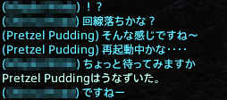 FF14_201510_67.png