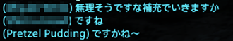FF14_201510_68.png