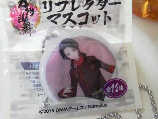 刀剣乱舞×ファミマ リフレクターマスコット (8)