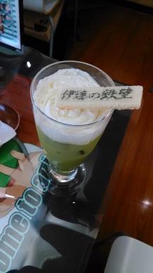 アニメイトカフェ ハイキュー軽23