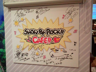 SHOW BY ROCK!‼コラボカフェ (3)