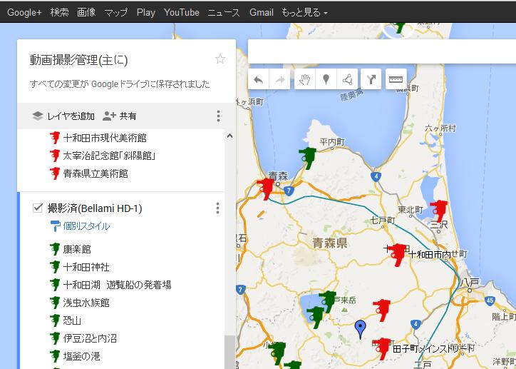 Google Map上での利用イメージ