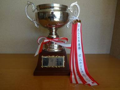 初優勝のカップを公民館に飾りました。