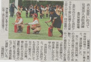 報道ニュース