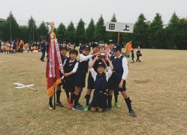 田上子供消防クラブが優勝旗を