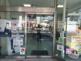 田口不動産 カメラ 物件写真