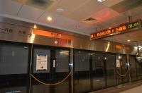 高雄MRT西子湾駅ホーム150816