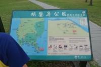 ガランピー公園説明150817