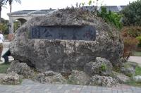 鵝鑾鼻公園150817