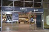 高鐵台南站150817