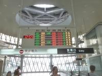 基隆新駅コンコース150818