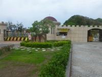 和平島公園入口150818