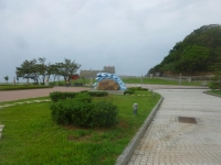 和平島公園150818