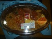 蕃茄燻腸義大利麵150911