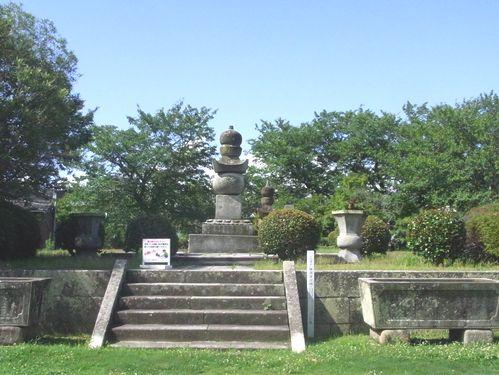 興源寺8代