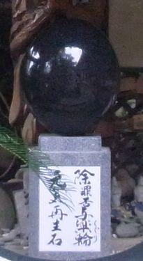 石手寺29