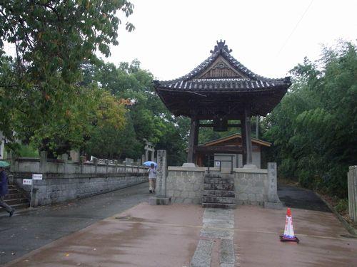 伊予国分寺2