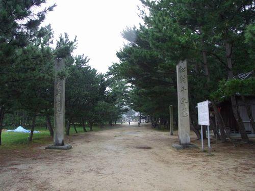 綱敷天満神社28