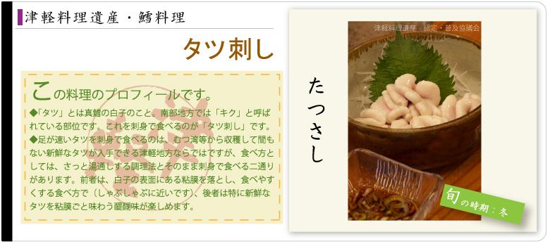 codfish_11.jpg