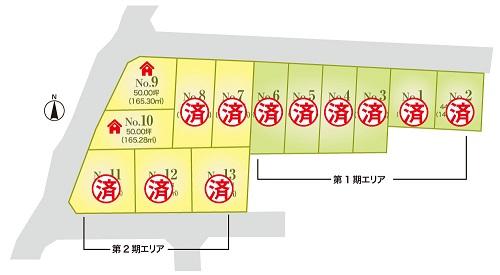 中央区画図
