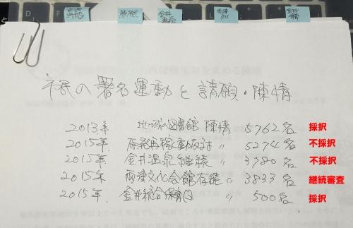 IMG_2199のコピー