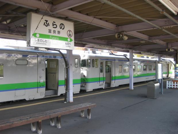 北海道80