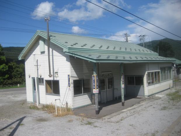 北海道89