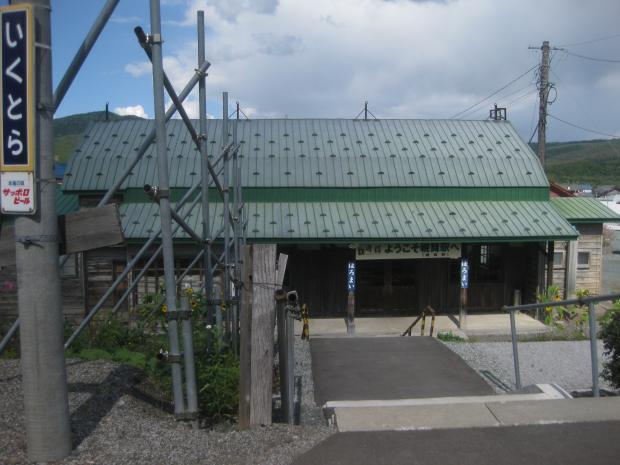 北海道90