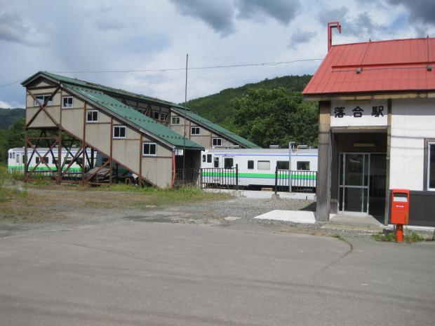 北海道94