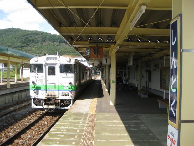 北海道99