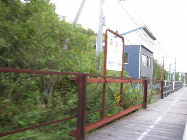 北海道138