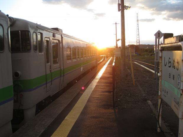 北海道140
