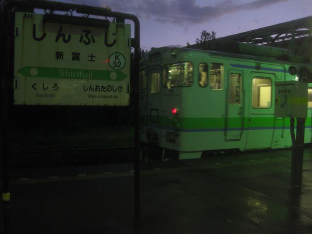 北海道145