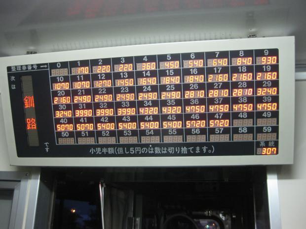 北海道146