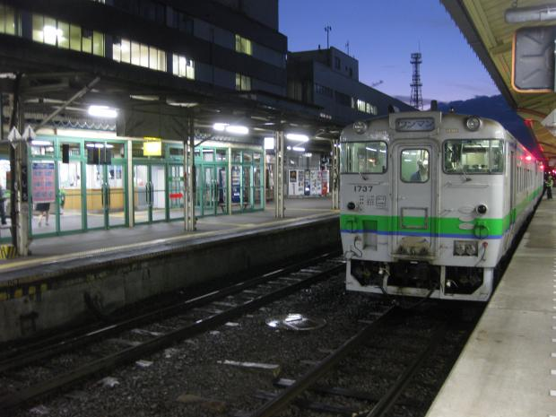 北海道147